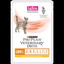 Dieta pentru pisici Purina Pro Plan Veterinary Diets EN - Gastrointestinal - 1.5 kg